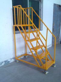移动登高车,仓库专用登高梯,带脚轮移动方便,**组装式登高梯