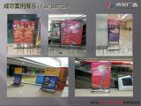 广告UV打印喷绘厂家|广州广告各类旗帜海报设计制作公司|广州展示器材设计制作公司
