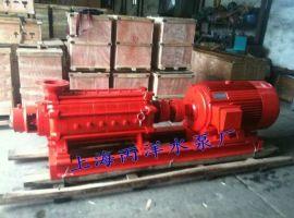 卧式D型多级泵