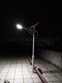 廣萬達牌GWD---TYN030W鄉村太陽能路燈