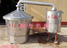 云和家用小型白酒酿酒设备 不锈钢酿酒设备供应