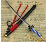 厂家定制日本卡通刀,22cm未开刃日本动漫人物刀剑制作