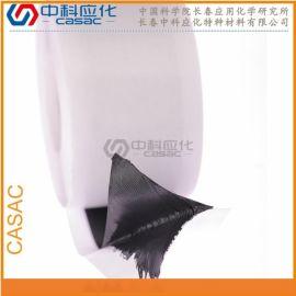 haibo胶带HB1514 PVC防水绝缘带