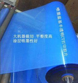 南京市卷装蓝基医用胶片