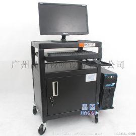 三层拉出板投影机移动推车电脑笔记本四轮车
