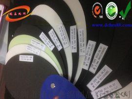 XPE管道保温材料、XPE卷材、XPE吸音棉、XPE防潮异形包装加工、