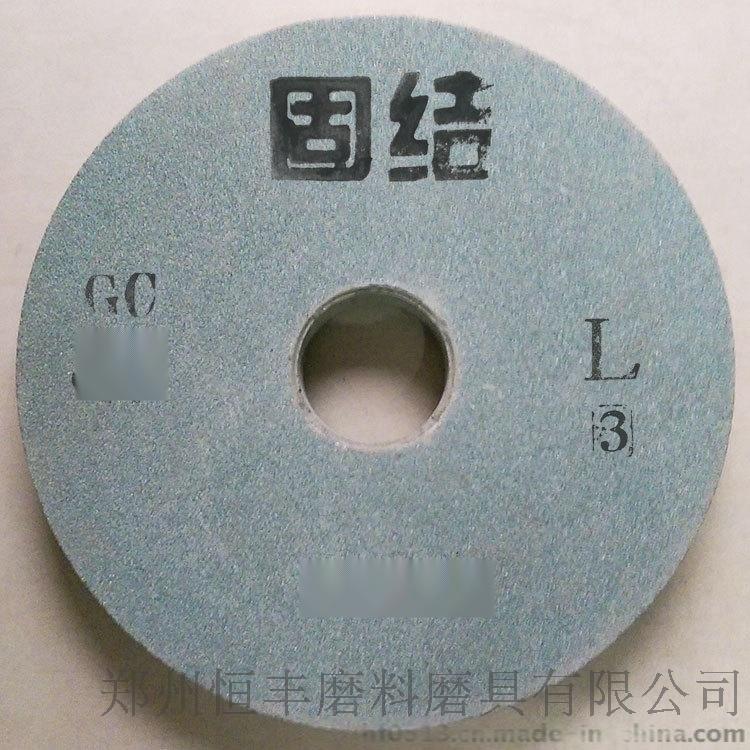 【固結】綠碳化矽平形砂輪350*40*75