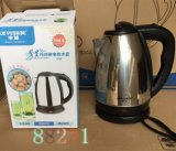 高节能养生壶、快速电热水壶、托玛琳水壶、马帮、营销产品