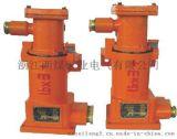 QGL14-2KB礦用隔爆型插銷連接器