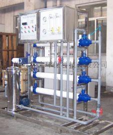 贵州反渗透纯净水设备,纯化水制取设备,净化水处理装置厂家直销