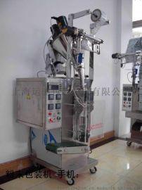 上海运驰粉包装机 食品粉末包装机 **粉包装机 药品粉末包装机
