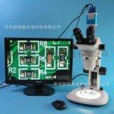 供應 高品質 XTL-6745TJ3-530HS型三目CCD電子顯微鏡 三目顯微鏡