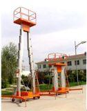 供應大連8米鋁合金升降機 電動升降機 升降貨梯價格