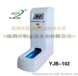 深圳雅洁宝牌yjb-102智能微电脑自动鞋套机