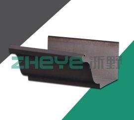 浙野6K其他管件 彩铝檐沟 水槽 专业落水架构