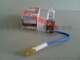 13336 H3 24V70W汽車燈泡 機牀燈泡