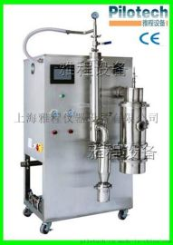 YC-2000中草药微型真空实验喷雾干燥器
