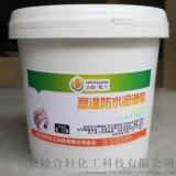 親水耐水高低溫黃油100g/200g/500g/1kg