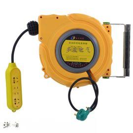 自动伸缩电缆盘电缆线卷收器 绕线收线盘DYB215 2*1.5 8米国标电线 多友卷轴