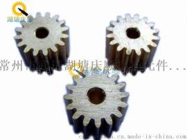 小模数齿轮加工 变速箱齿轮 机加工齿轮 0.65模数