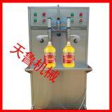 润滑油灌装机 半自动灌装机