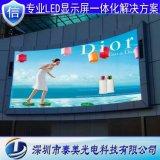戶外P10廣告顯示屏效果圖