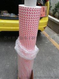 现货销售原装**3m9088双面胶带 可分切/冲型3m9088