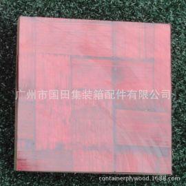 上海 优质集装箱覆膜竹木地板 货柜  竹木地板