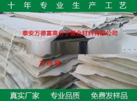 供应渗排水网板|塑料盲沟|加筋麦克垫|pvc毛细防排水板厂家山东万德富