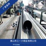 生产316L不锈钢管丨拉丝316不锈钢圆管报价
