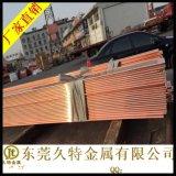 供应环保无铅铜棒(含铅100) 3.0mm无铅铜棒 厂家直销