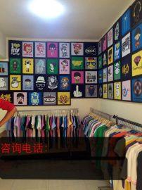 云南个性情侣T恤衫专卖店加盟