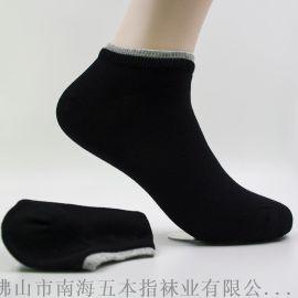 男士纯棉短袜 吸汗透气短款男袜 五本指全棉短筒袜子