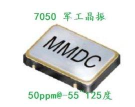 替代MMDC WU18AQ 27M軍工晶振
