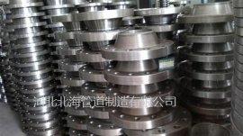 专业生产对焊法兰 带颈对焊法兰 带颈平焊法兰 厂家直销