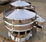 不鏽鋼振動篩分篩  600型電動小型旋振篩