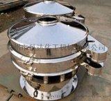振动筛 干粉或液体过滤 莱州科达化工机械