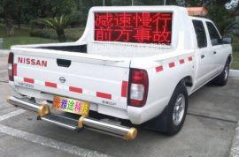 路政车LED显示屏 道路施工LED显示屏