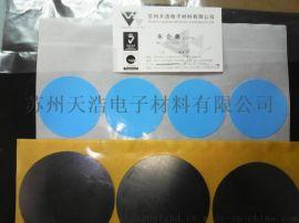 苏州吴雁电子导热散热石墨片、导热双面胶、石墨片