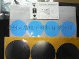 蘇州吳雁電子導熱散熱石墨片、導熱雙面膠、石墨片