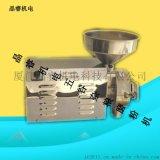 晉江磨粉機|磨粉機價格|磨粉機多少錢一臺