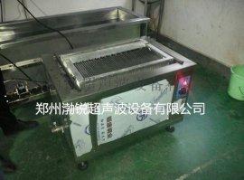 实验室超声波清洗机,超声波清洗机生产厂家