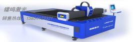 光纤激光切割机 数控切割设备