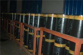 湖北自粘防水卷材/SBS、APP防水卷材/高分子防水卷材