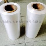 POF熱收縮袋PVC環保收縮膜線路板收縮膜pof對折膜筒膜