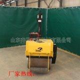 0.55吨小型压路机 亚洲销量NO1 的小型压路机 压路机械值得拥有