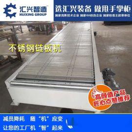 天津供应重型链板线,重型链板输送机