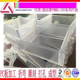 徐州厂家直销pc板折弯打孔pc板印刷定做