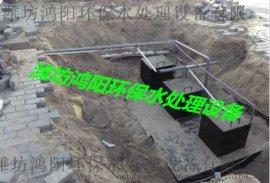 荆州酒店污水处理设备一体化地埋式 节能环保-专业制造商
