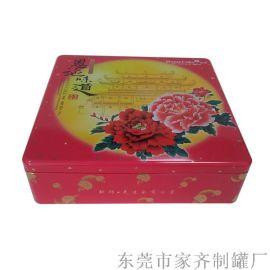 潮州市马口铁盒长方形生产厂家